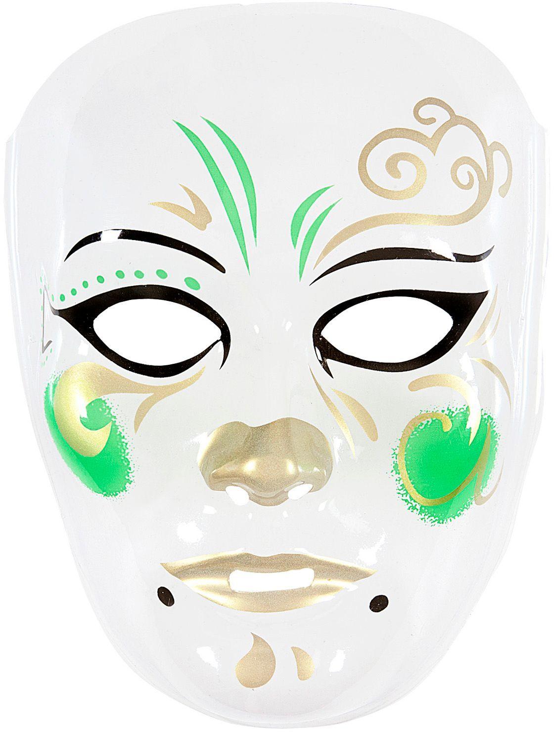 Braziliaanse pvc masker