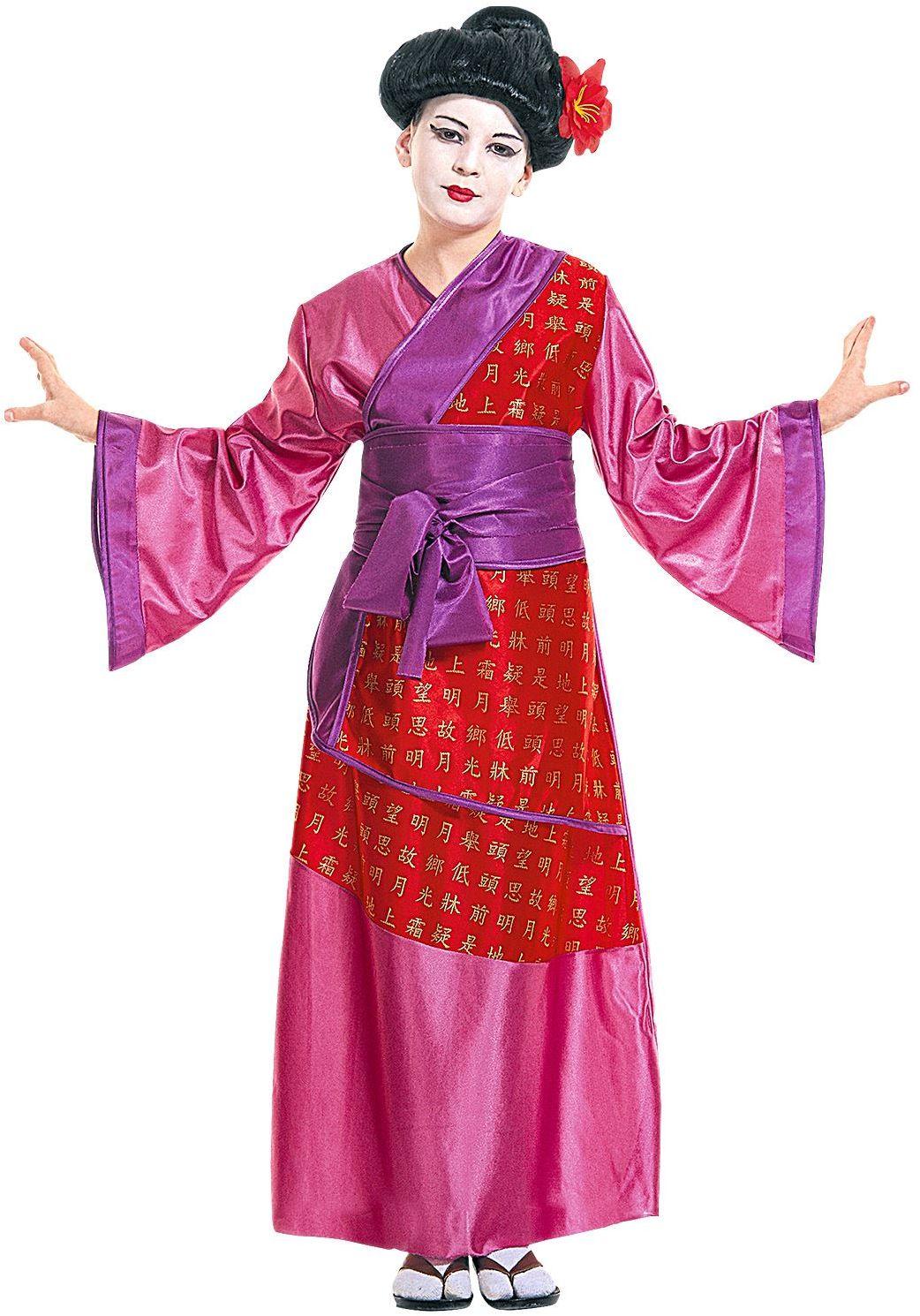 China meisjes kostuum