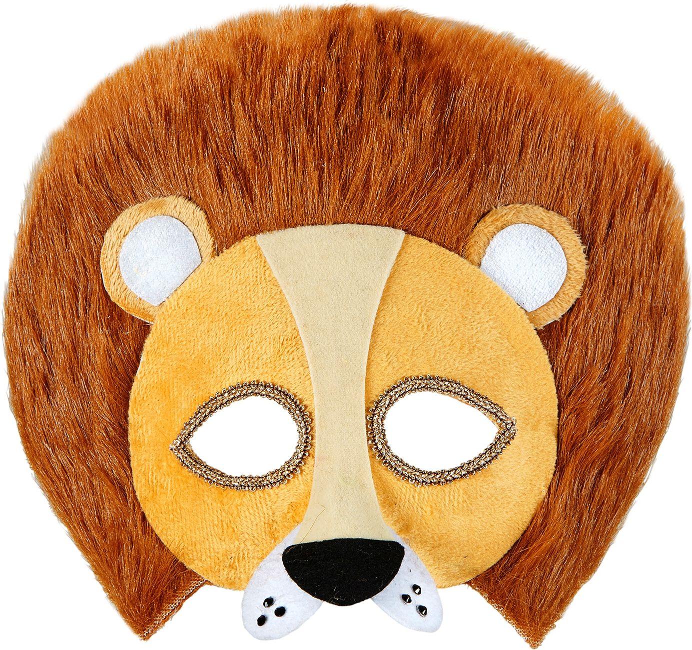 Pluche leeuw oogmasker