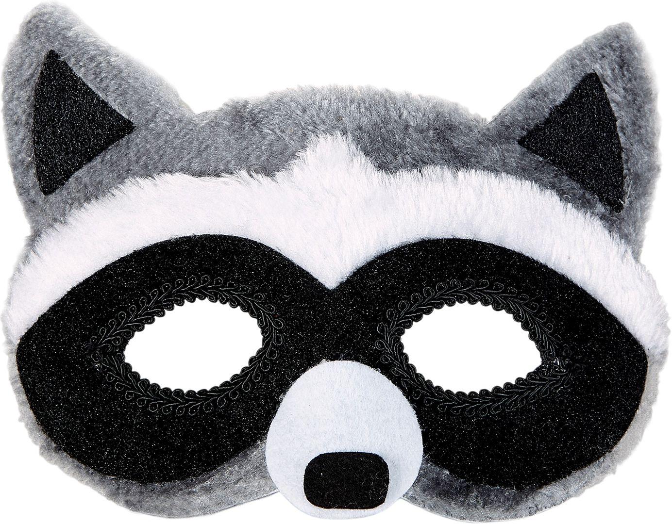 Pluche wasbeer oogmasker