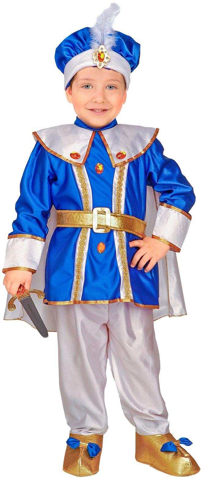 Prins kostuum jongens blauw